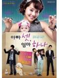 kr893 : ซีรีย์เกาหลี Three Dads and One Mom 3 หล่อ คุณพ่อจำเป็น (ซับไทย ) 4 แผ่นจบ