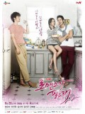 kr897 : ซีรีย์เกาหลี I Need Romance 2012 (ซับไทย ) 4 แผ่นจบ