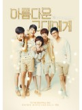 kr901 : ซีรีย์เกาหลี To the Beautiful You (ซับไทย ) 4 แผ่นจบ