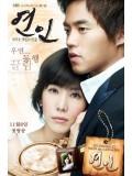 kr921: ซีรีย์เกาหลี LOVERS ฝันรักหัวใจปราถนา (พากย์ไทย) 7 แผ่น