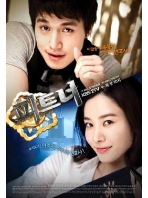 kr940 : ซีรีย์เกาหลี The Partner  ( พากย์ไทย) 4 แผ่นจบ