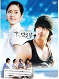 krr1063 : ซีรีย์เกาหลี One Fine Day ขอรอรักด้วยหัวใจ (พากย์ไทย) 4 แผ่นจบ