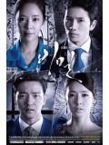 krr1088: ซีรีย์เกาหลี Secret Love ซ่อนรักซ่อนเร้น (เสียงไทย) 4 แผ่นจบ
