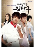 kr598 : ซีรีย์เกาหลี Love Bread and Dream / Kim Takgu (ซับไทย) 8 แผ่น