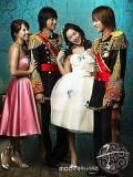kr1130: ซีรีย์เกาหลี Princess Hours เจ้าหญิงวุ่นวายกับเจ้าชายเย็นชา (DVDMASTER) 13 แผ่นจบ