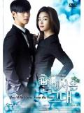 krr1051 : ซีรีย์เกาหลี You Who Came From the Stars (ซับไทย) 6 แผ่น