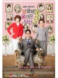 kr1176: ซีรีย์เกาหลี My Husband Got A Family สะใภ้จอมแสบ (เสียงไทย) 15 แผ่นจบ