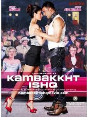AD019: หนังอินเดีย Kambakkht Ishq หลอกเสียหลัก..รักเสียแล้ว Master 1 แผ่น