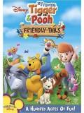 am0046 : My Friends Tigger And Pooh s Friendly Tails นิทานแห่งมิตรภาพ DVD 1 แผ่น