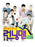TV293 : Running Man Set3 DVD 4 แผ่น