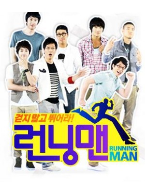 TV297 : Running Man Set7 DVD 4 แผ่น