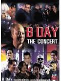 cs374 : ดีวีดีคอนเสิร์ต B-Day The Concert 10 ปี เบเกอรี่มิวสิค DVD 3 แผ่น