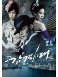 krr1064 : ซีรีย์เกาหลี Inspiring Generation (ซับไทย) 6 แผ่นจบ