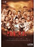 CH658 :ซีรี่ย์จีน วีรบุรุษกู้พิภพ Heroes in Sui and Tang Dynasties (พากษ์ไทย) DVD 12 แผ่นจบ