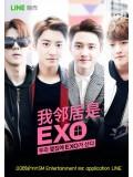 krr1239 : ซีรี่ย์เกาหลี EXO Next Door (ซับไทย) 1 แผ่นจบ