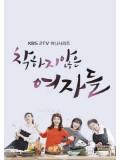 krr1240 : ซีรีย์เกาหลี Unkind Women (ซับไทย) 6 แผ่นจบ