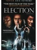 cm0149 : หนังจีน Election ขึ้นทำเนียบเลือกเจ้าพ่อ DVD 1 แผ่นจบ