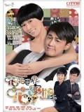 CH663 : ซีรี่ย์จีน หนุ่มไฮโซกับสาวเป๋อ My Sister of Eternal Flower (พากย์ไทย) DVD 5 แผ่นจบ
