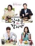 krr1246 : ซีรีย์เกาหลี Let s Eat 2 (ซับไทย) 5 แผ่น