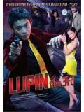 jm048 : หนังญี่ปุ่น Lupin the Third ลูแปง ยอดโจรกรรมอัจฉริยะ DVD 1 แผ่นจบ