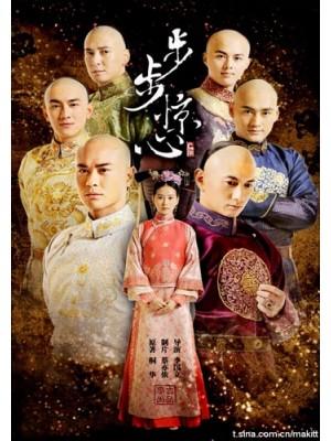 CH380: ซีรี่ย์จีน Bu Bu Jing Xin ฝ่ามิติลิขิตสวรรค์ (ซับไทย) DVD 7 แผ่นจบ