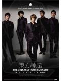 cs393 : ดีวีดีคอนเสิร์ต TVXQ 3RD Asia Tour MIROTIC in Seoul 30-05-09 [ซับไทย] DVD 1 แผ่น