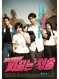 km056 : หนังเกาหลี Hot Young Bloods วัยรักเลือดเดือด DVD 1 แผ่น
