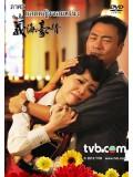 CH666 : ซีรี่ย์จีน ยอดหญิงจอมทรนง ภาค 2 No Regrets (พากย์ไทย) 6 แผ่น