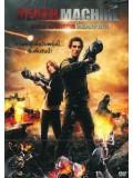 EE1684: Death Machine สงครามจักรกลข้ามอนาคต DVD 1 แผ่น