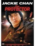 cm0155 : หนังจีน The Protector กู กู๋ ปืนเค็ม (1985) Master 1 แผ่น