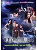 st1152 : ละครไทย หมอผีไซเบอร์ 2558 DVD 5 แผ่น