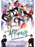 krr1262 : ซีรีย์เกาหลี K-POP Extreme Survival แหวกฟ้าหาเส้นทางดาว (พากย์ไทย) 4 แผ่น