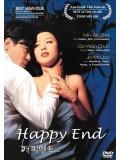 km059 : หนังเกาหลี Happy End จะต้องรักอีกซักเท่าไหร่ DVD 1 แผ่น