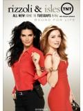 se1302 : ซีรีย์ฝรั่ง Rizzoli and Isles Season 5 [ซับไทย] 4 แผ่น