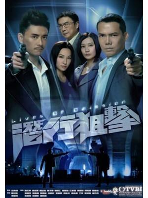 CH675 : ซีรี่ย์จีน ทีมล่ามาเฟีย / Lives of Omission (พากย์ไทย) DVD 6 แผ่น