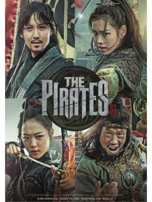 km062 : หนังเกาหลี The Pirates ศึกโจรสลัด ล่าสุดขอบโลก DVD 1 แผ่น