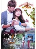 TW191 : ซีรีย์ไต้หวัน 96 C Cafe หอมกรุ่น วุ่นรัก (พากย์ไทย) 4 แผ่น
