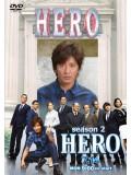 jp0737 : ซีรีย์ญี่ปุ่น Hero 2 (2014) [พากย์ไทย] 3 แผ่น