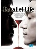 km065 : หนังเกาหลี Parallel Life หลอนอำมหิต Master 1 แผ่น