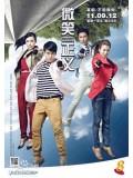 CH680 : ซีรี่ย์จีน ถอดรหัสยุติธรรม Poetic Justice (พากย์ไทย) DVD 4 แผ่น