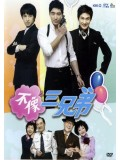 krr1275 : ซีรีย์เกาหลี Three Brothers / 3 หล่อ 3 วุ่น ลุ้นรักอลเวง (พากย์ไทย) 18 แผ่น