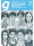 jp0739 : ซีรีย์ญี่ปุ่น Wakamonotachi 2014 [พากย์ไทย] 3 แผ่น
