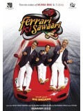 AD026 : หนังอินเดีย Ferrari Ki Sawaari ฝันพุ่งไกล Master 1 แผ่น