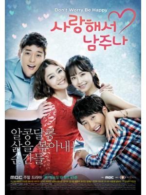 krr1277 : ซีรีย์เกาหลี A Little Love Never Hurts รักอีกครั้งหัวใจคือ...เธอ (พากย์ไทย) 13 แผ่น