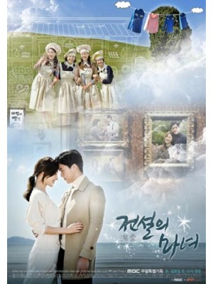 krr1278 : ซีรีย์เกาหลี The Legendary Witch / 4หญิงหัวใจแกร่ง (พากย์ไทย) 10 แผ่น