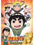 ct1110 : การ์ตูน Naruto Rock Lee นารูโตะร๊อคลี กับก๊วนนินจาสุดป่วน DVD 17 แผ่น