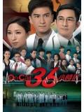 CH683 : ซีรี่ย์จีน ทีมแพทย์กู้ชีพ The Hippocratic Crush (พากย์ไทย) DVD 5 แผ่น