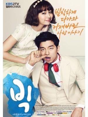 krr1279 : ซีรีย์เกาหลี Big รุ่นไหน หัวใจก็จะรัก (พากย์ไทย) 4 แผ่น