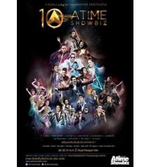 cs437 : ดีวีดีคอนเสิร์ต Concert 10 Years of Atime Showbiz DVD 2 แผ่น