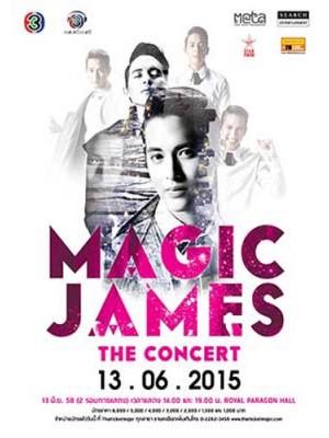 cs438 : ดีวีดีคอนเสิร์ต Magic James The Concert DVD 2 แผ่น